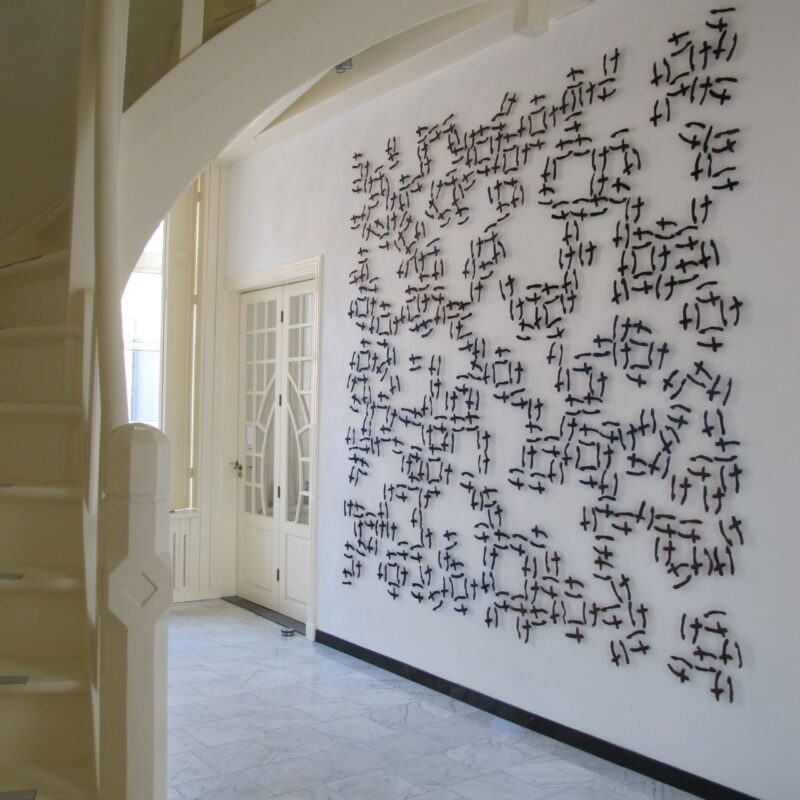 """""""Traces of Writing"""", 2014- horsehair, fabric, stitched. 280 x 280 cm. Espace Enny, copyright Marian Bijlenga"""