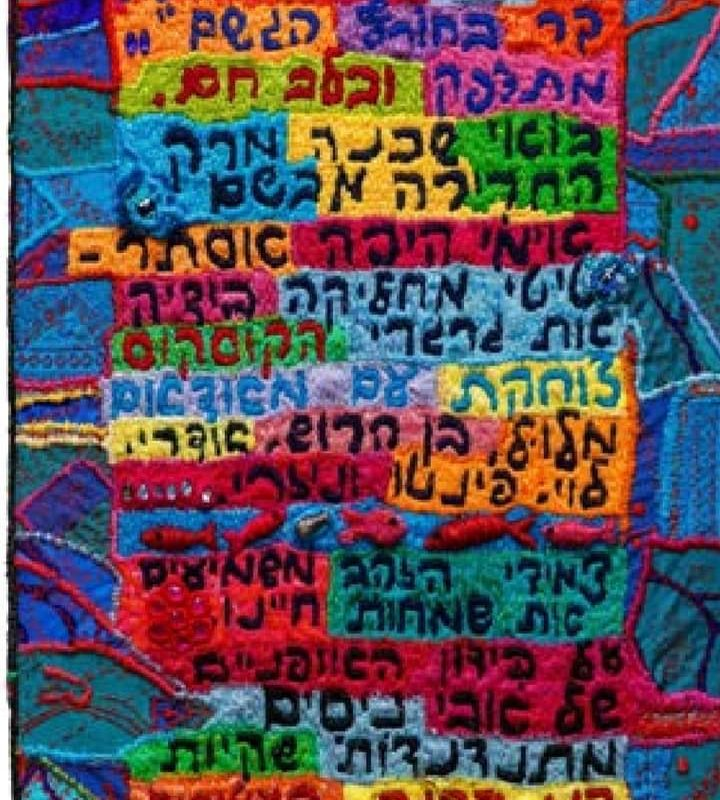 Sarah Avnin Ganisher V